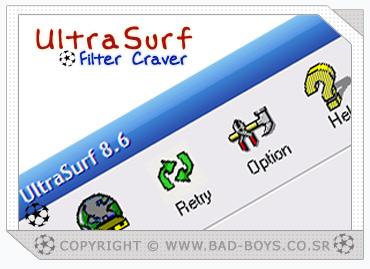 دانلود فیلتر شکن ultrasurf برای اندروید